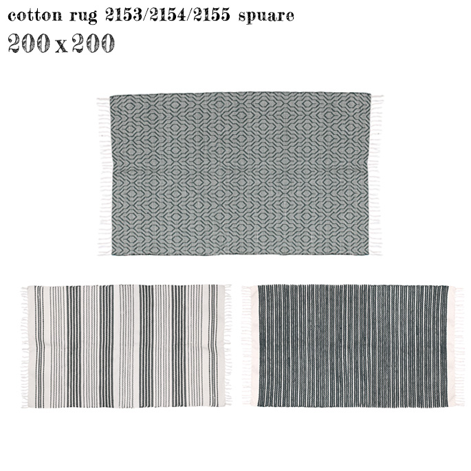 ア デペシュ a depeche コットンラグ スクエア cotton rug square CTR-2155-2000 ラグ 幅2000cm ファブリック ラグ ビカーサ 2155 2154 2153