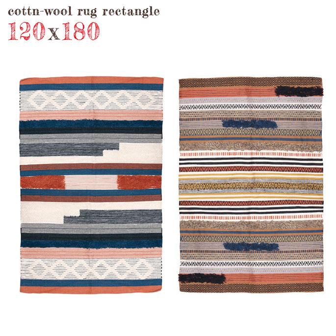 ア デペシュ a depeche コットンウールラグ レクタングル cotton wool rug rectangle CWR-2160-1800 ラグ 幅1200cm ファブリック ラグ ビカーサ 2160 2162