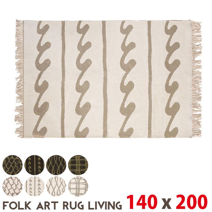 アマブロ amablo フォルクアートラグ リビング FOLK ART RUG LIVING 1448 1449 145 1451 1456 1457 1458 1459 ラグ 幅1400mm カーペット マット 絨毯 リバーシブル 抽象的 伝統的 送料無料
