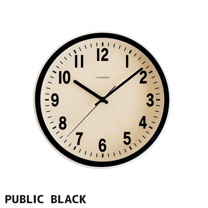パブリック ブラック PUBLIC BLACK CH-027BK 壁掛け時計 ウォールクロック 時計 かけ時計 電波時計 ウッド調 木目 木製 スイープムーブメント 電波 日本製北欧 ブリティッシュ おしゃれ お祝い プレゼント 新築 送料無料