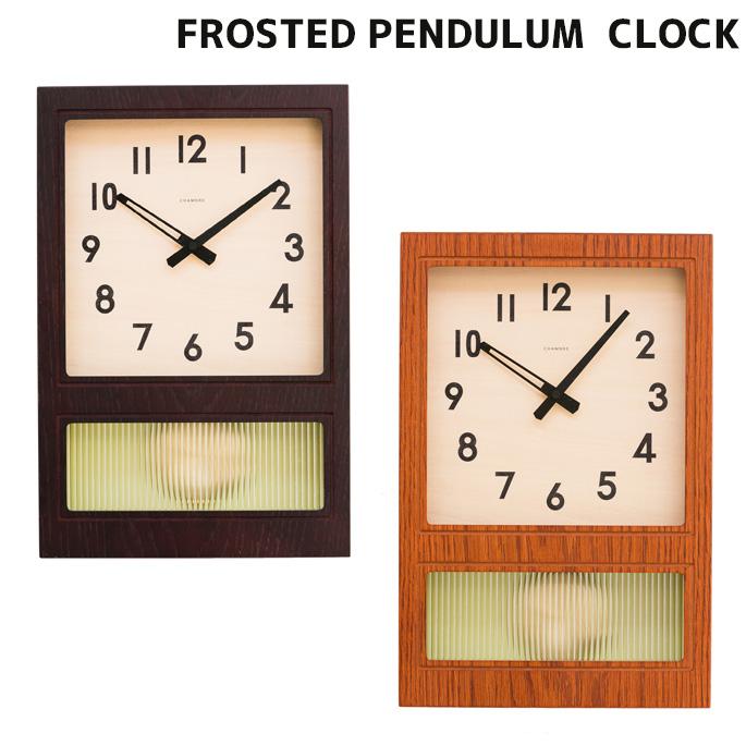フロステッド ペンデュラム クロックFROSTED PENDULUM CLOCK CH-037 壁掛け時計 ウォールクロック 時計 かけ時計 振り子時計ウッド調 木目 木製 ステップムーブメント 振り子時計 日本製シンプル 北欧 アンティーク お祝い 新築 送料無料