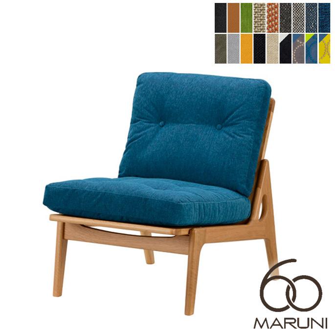 オークフレームチェア(oak frame chair) アームレス ウレタン樹脂塗装 ソファ ナチュラル マルニ60 MARUNI60 チェア アームチェア 椅子 ファブリック ビニール レザー ウッド 無垢材 木製 みやじま ヴィンテージ 北欧 レトロ 送料無料