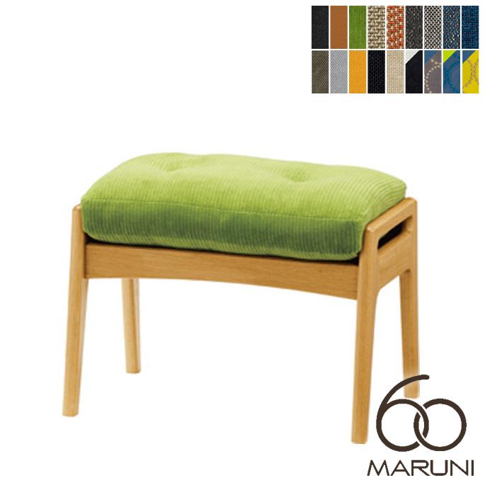 オークフレームチェア(oak frame chair) オットマン ウレタン樹脂塗装 ソファ ナチュラル マルニ60 MARUNI60 チェア アームチェア 椅子 ファブリック ビニール レザー ウッド 無垢材 木製 みやじま ヴィンテージ 北欧 レトロ 送料無料