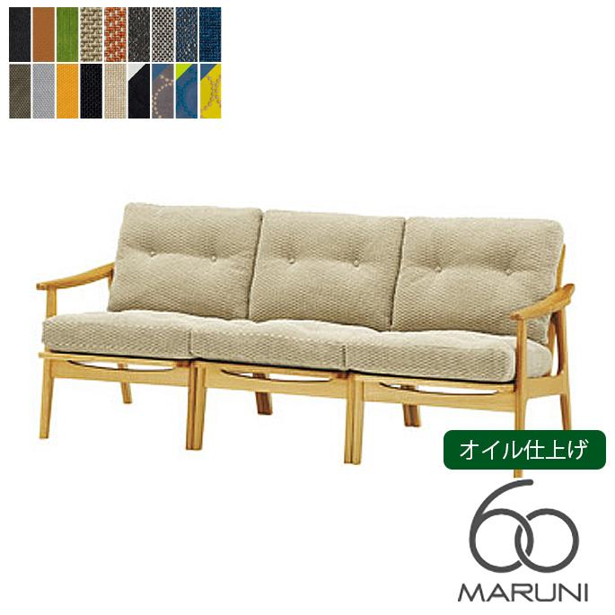 オークフレームチェア(oak frame chair) 3シーター オイル仕上げ ソファ ナチュラル マルニ60 MARUNI60 チェア アームチェア 椅子 ファブリック ビニール レザー ウッド 無垢材 木製 みやじま ヴィンテージ 北欧 レトロ 送料無料