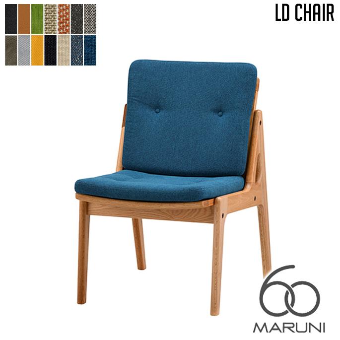 オークフレーム LDチェア(oak frame LD chair) アームレス マルニ60 MARUNI60 マルニ木工 ダイニングチェア リビングチェア ファブリック ビニール レザー オーク ナラ 無垢材 木製 みやじま ヴィンテージ 北欧 レトロ 送料無料