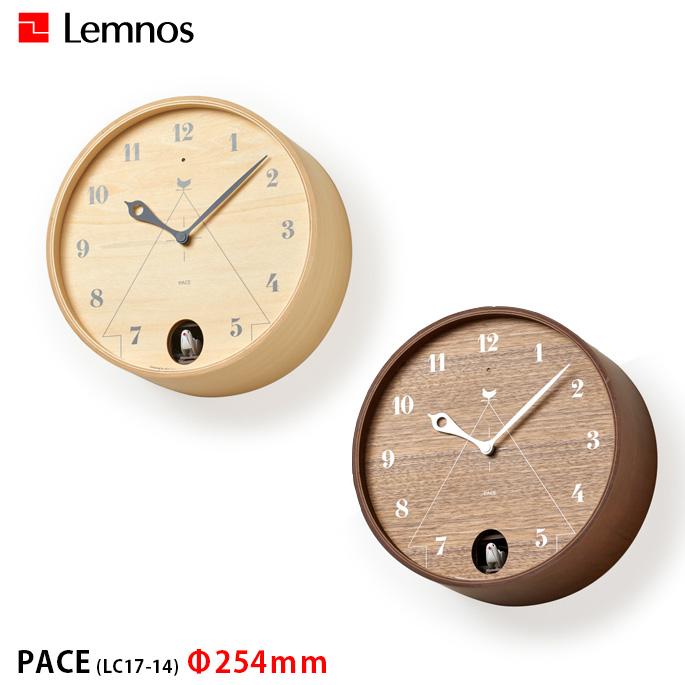 レムノス Lemnos パーチェ PACE LC17-014 掛け時計 ウォールクロック 時計 幅254mm ハト時計 音量2段階調整 ライトセンサー機能付き ナチュラル 北欧 おしゃれ ハト時計 シンプル 日本製