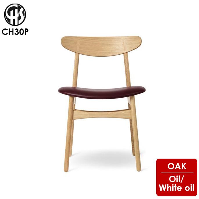 カールハンセン&サン CARL HANSEN&SON CH30P オイル仕上げ ホワイトオイル仕上げ チェア ダイニングチェア 椅子 ハンス・J・ウェグナー デザイナーズチェア オーク OAK 正規品ナチュラル 北欧