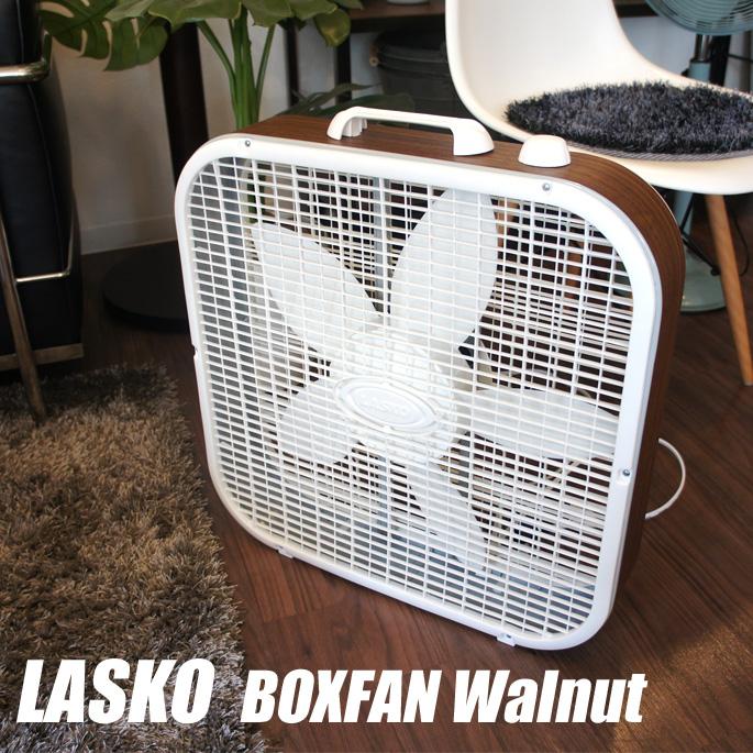 ラスコ 3733 ボックスファン(LASKO BOXFAN WALNUT) ウォールナット 扇風機 【あす楽対応】