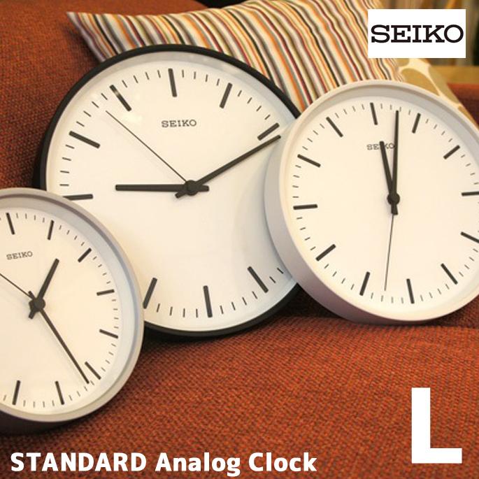 洗練されたデザインとSimple Is Best の高質感クロック! スタンダードアナログクロックL(STANDARD Analog Clock L) KX308K/W/S 掛時計 セイコー(SEIKO) 全3色(ブラック/ホワイト/シルバー) 送料無料