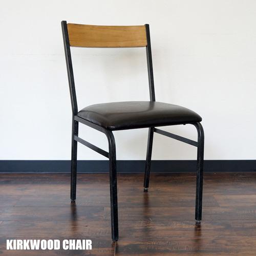 チェア ビメイクス BIMAKES KIRKWOOD CHAIR カークウッドチェア ダイニングチェア イス ウッド アイアン 西海岸 カリフォルニア 北欧 ナチュラル おしゃれ 食卓椅子 ヴィンテージ レトロ