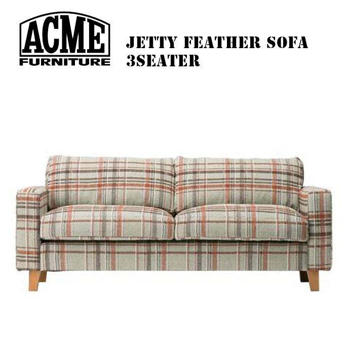 ACME Furniture JETTY feather SOFA 2seater アクメファニチャー ジェッティフェザーソファ 2シーター カリフォルニア ビンテージ