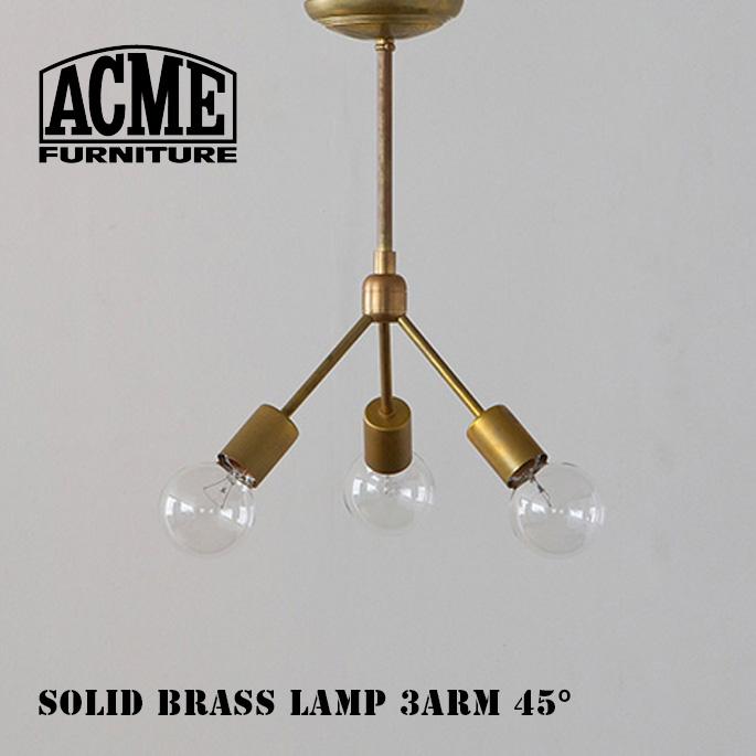 アクメ ファニチャー ACME Furniture ソリッドブラスランプ 3アーム45 SOLID BRASS LAMP 3ARM 45 18017970000000 照明 シーリングライト カリフォルニア ヴィンテージ インダストリアル