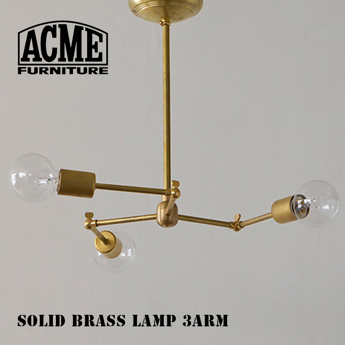 アクメ ファニチャー ACME Furniture ソリッドブラスランプ 3アーム SOLID BRASS LAMP 3ARM 18017970004270 照明 シーリングライト カリフォルニア ヴィンテージ インダストリアル