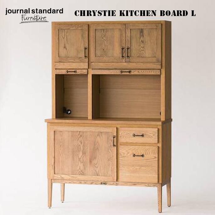 ジャーナル スタンダード ファニチャー jurnal standard Furniture クリスティーキッチンボード L CHRYSTIE KITCHEN BOARD L 19707960000170 収納 食器棚 キッチンボード カリフォルニア ヴィンテージ インダストリアル