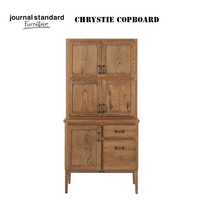 ジャーナル スタンダード ファニチャー jurnal standard Furniture クリスティーカップボード CHRYSTIE COPBOARD 19707960000470 収納 食器棚 カップボード カリフォルニア ヴィンテージ インダストリアル