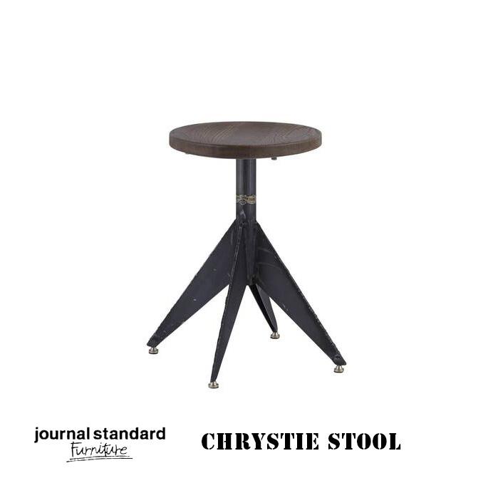 ジャーナルスタンダードファニチャー journal standard Furniture クリスティ スツール CHRYSTIE STOOL 18704960000170 スツール 椅子 カリフォルニア ヴィンテージ インダストリアル