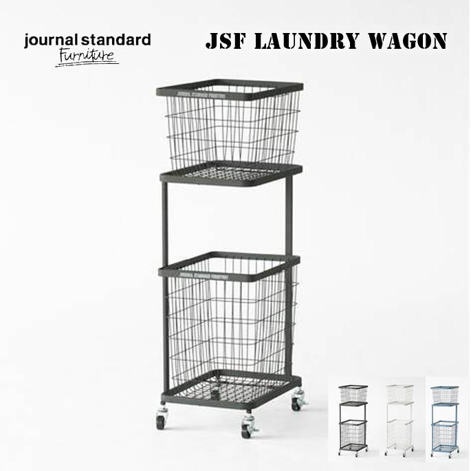 ジャーナル スタンダード ファニチャー jurnal standard Furniture ランドリーワゴン バスケットセット JSF LAUNDRY WAGON BASKET SET 収納 洗濯カゴ 洗濯ワゴン キャスター付 カリフォルニア ヴィンテージ インダストリアル