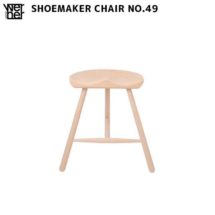 ワーナー WERNER シューメーカーチェア SHOEMAKER CHAIR NO.49 W994901 スツール チェア ラーズ・ワーナー シンプル 北欧