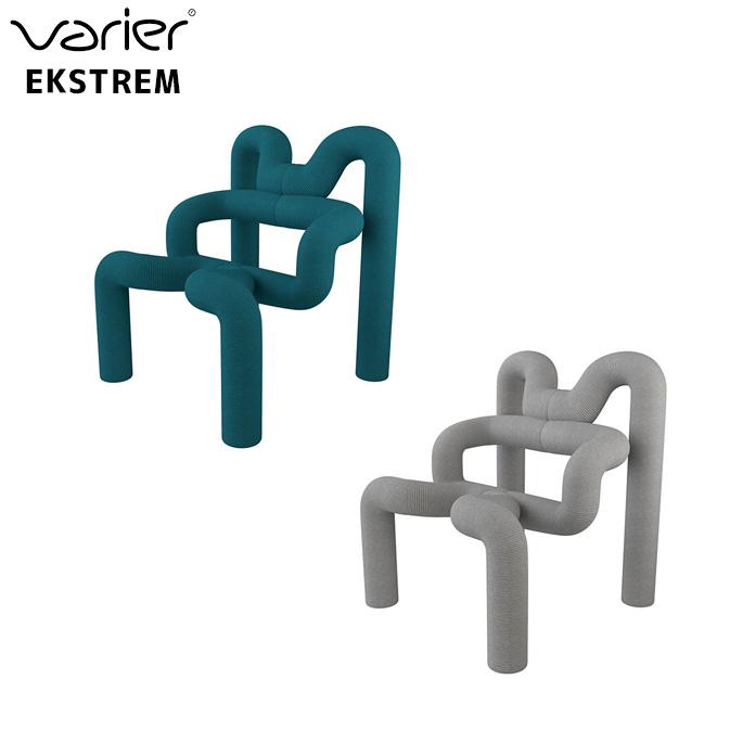 バリエール VARIER エクストレム EKSTREM チェア バランスチェア イージーチェア 椅子 シンプル 北欧