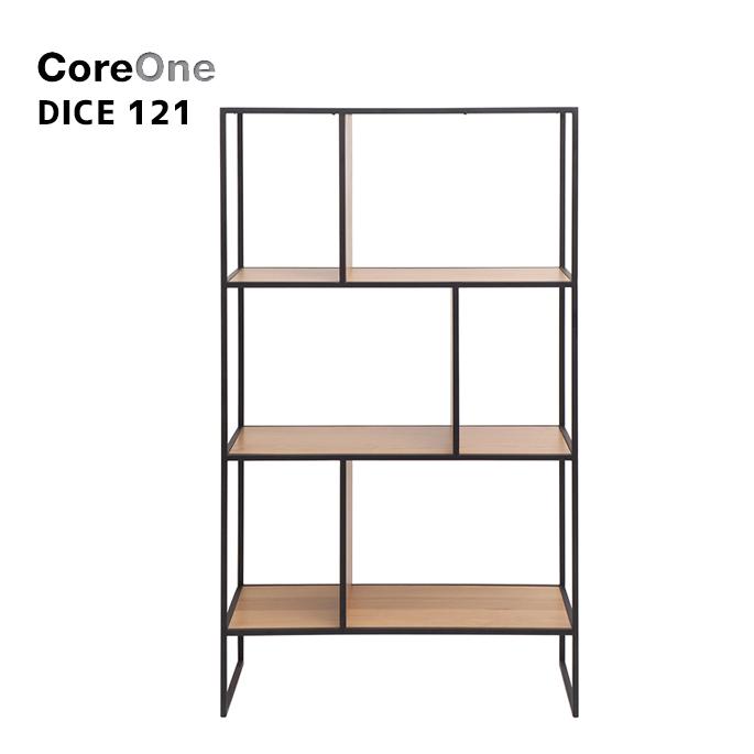 コアワン CORE ONE ダイス 121 DICE 121 DICE-BOOKCASE3-70 シェルフ 収納 本棚 整理棚 キャビネット セイズ・フー インテリア おしゃれな家具 北欧 モダン おしゃれ シンプル