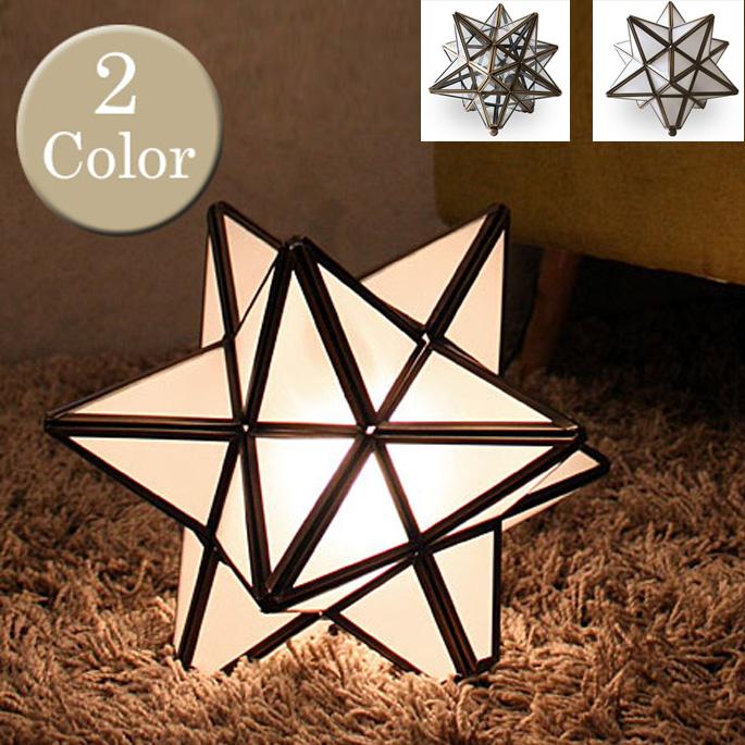 星型のセードが上品な明かりを演出! エトワール テーブルランプ(Etoile table lamp) LT3675FR/LT3675CL ディクラッセ(DI CLASSE) カラー(フロスト/クリアー)送料無料