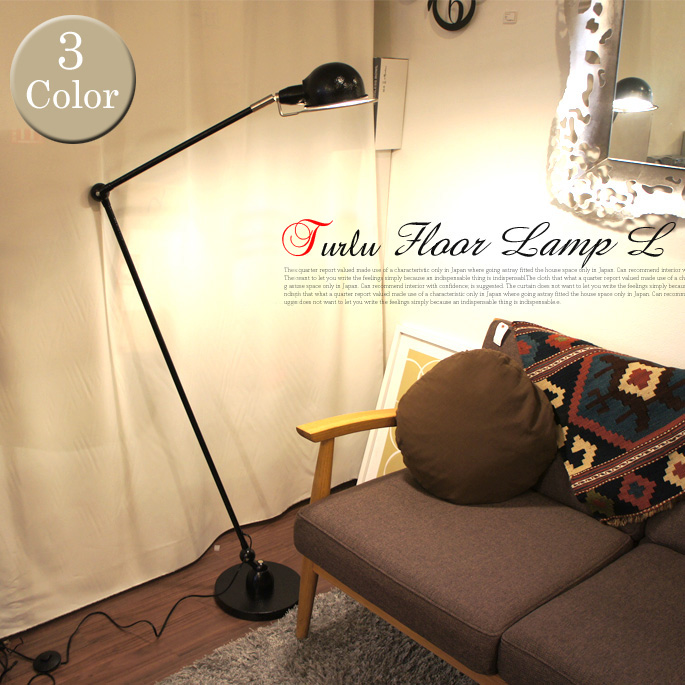 ハモサ HERMOSA トゥルクフロアーランプL(TURKU Floor Lamp L) EN-010 フロアースタンド カラー(ブラック/シルバー/サックスグレー) 送料無料