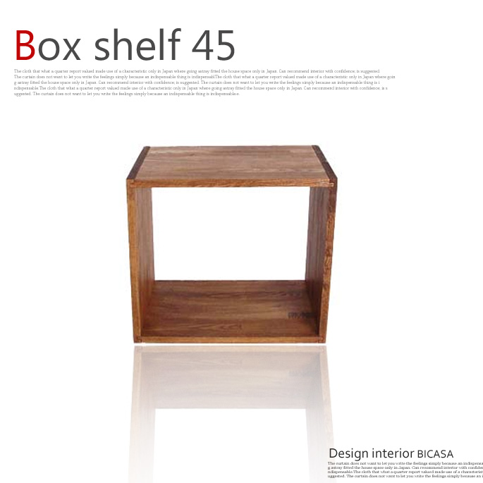 レトロな風合いがおしゃれ! ヴィンテージ ボックスシェルフ アッシュ 45(Vintage Box Shelf Ash 45) 送料無料