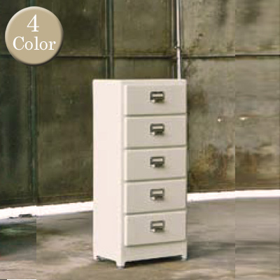 レトロ感漂うオシャレチェスト♪ 5 drawers chest 100-135 チェスト DULTON'S(ダルトン) 全4色(Ivory/Red/Brown/HammertoneGray) 送料無料