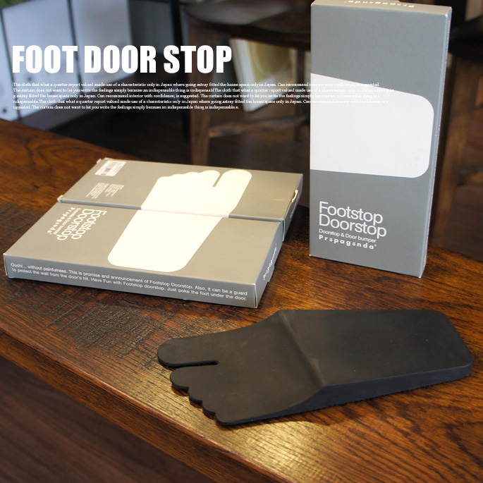 FOOT DOOR STOP(풋 도어 스톱) 도어스토퍼 PRCLA02801PROPAGANDA(선전) 디자인 인테리어