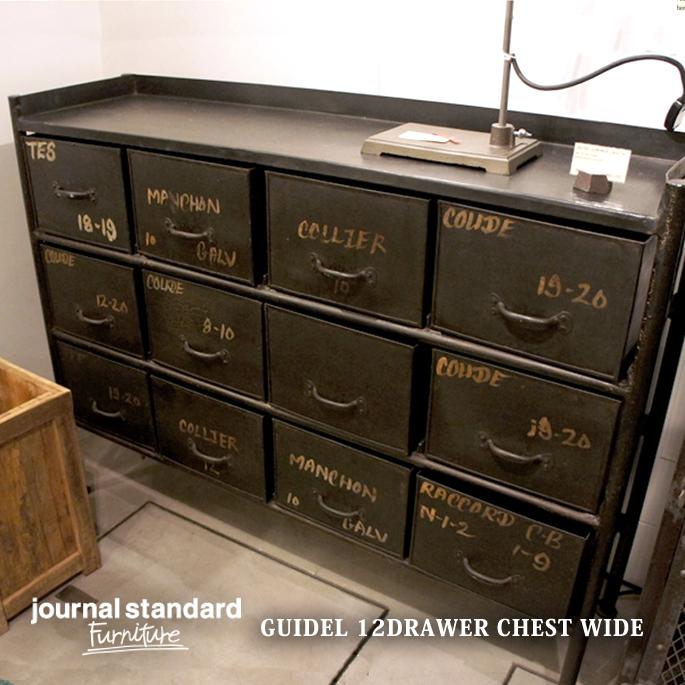 ジャーナルスタンダードファニチャー journal standard Furniture GUIDEL 12DRAWERS CHEST WIDE(ギデル12ドロワーチェストワイド) 送料無料