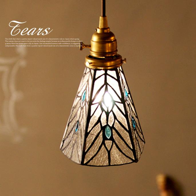 アートワークスタジオ ARTWORKSTUDIO ペンダントライト Stained glass-pendant Tears(ステンドグラスペンダント ティアーズ)AW-0374 送料無料