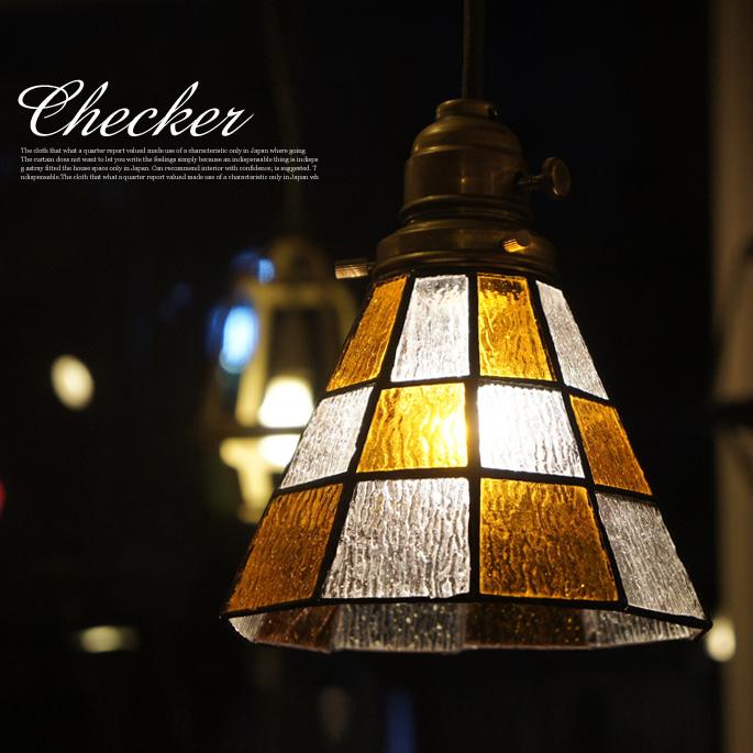 アートワークスタジオ ARTWORKSTUDIO ペンダントライト Stained glass-pendant Checker(ステンドグラスペンダント チェッカー)AW-0371 送料無料