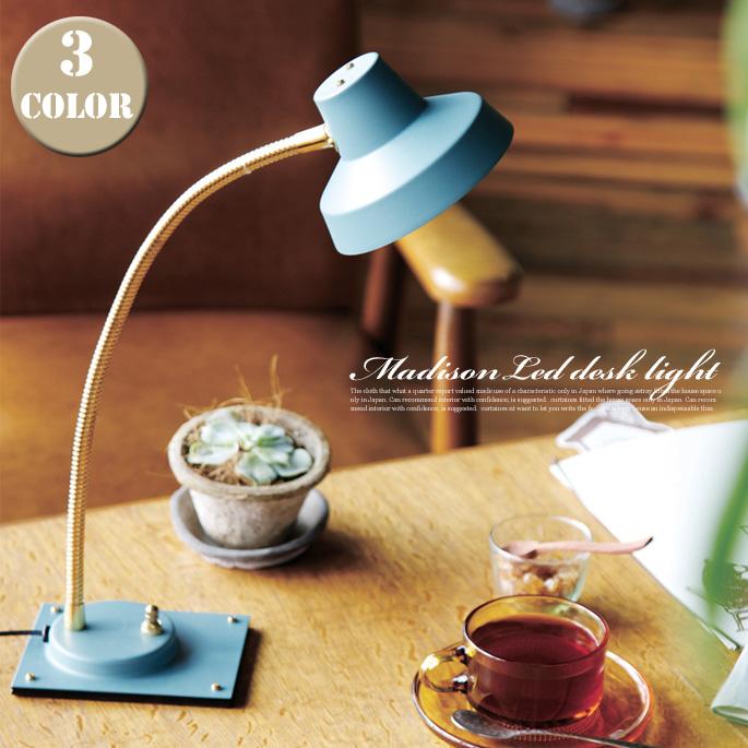 アートワークスタジオ ARTWORKSTUDIO デスクライト マディソンデスクライト(Madison-LED desk light) AW-0378E カラー(ソルベブルー/エレファントグレー/ヨークイエロー) 送料無料