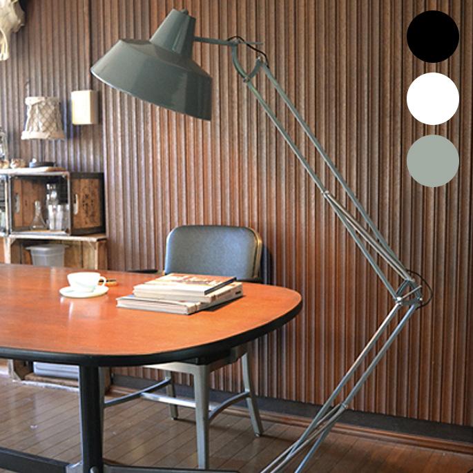 ハモサ HERMOSA MARTTI FLOOR LAMP(マルティフロアランプ) フロアライト EN-017 全4色(GY/WH/BK/SV) 送料無料