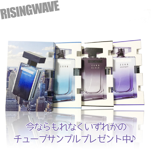 RISING WAVE 라이징 웨이브 프리/선셋 핑크/EDT 50ml 오 드 쾰른 스프레이 대응 향수