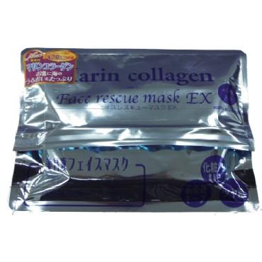 Malin collagen face rescue mask premium (40 pieces case) correspondence