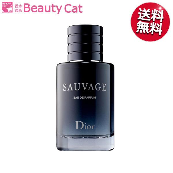クリスチャンディオールソヴァージュ EDP spray 60 ml Christian Dior CHRISTIAN DIOR perfume men  fragrance