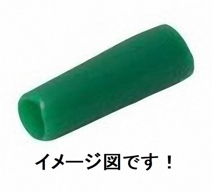 全国一律送料無料 絶縁キャップ5.5sq用緑 1個7円です 販売 ミドリ ニチフ絶縁キャップTIC-5.5適用電線5.5sq用緑