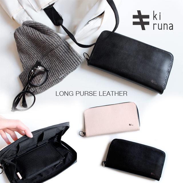【送料無料】kiruna【キルナ】LONG PURSE LEATHER【レディース】【メンズ】one size