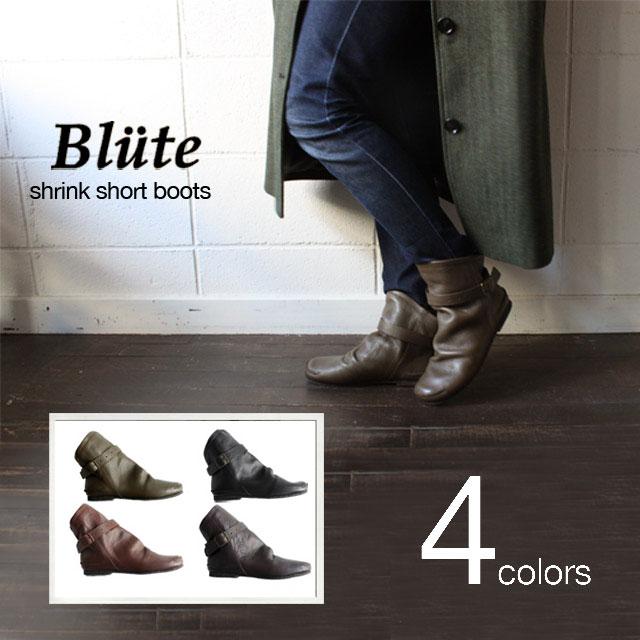 【送料無料!】Blute【ブリューテ】シュリンク ショートブーツ【レディース】サイズS~L