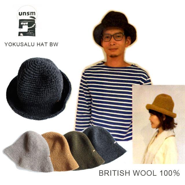 【送料無料!】unsm【ウンズム】YOKUSALU HAT BW帽子 ハット【メンズ】【レディース】