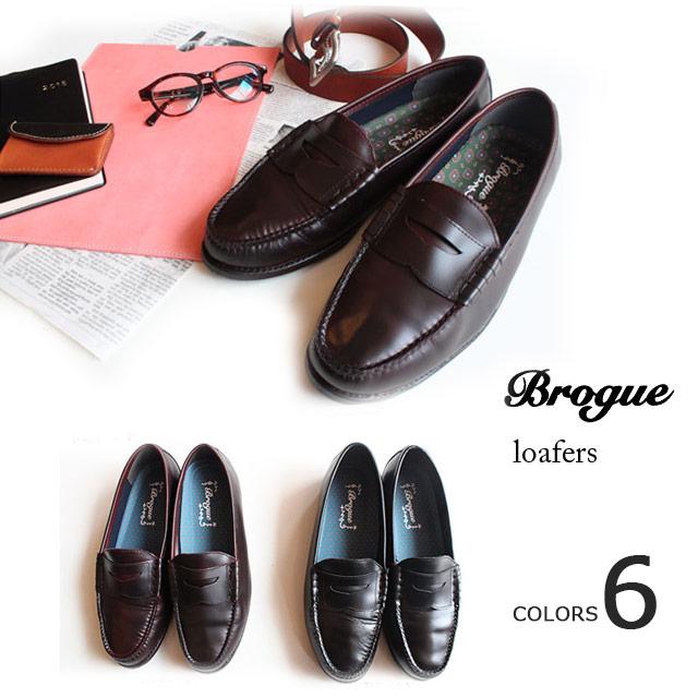 【送料無料!】Brogue【ブローグ】ローファー26~27.5cm レインシューズ メンズ 靴 【メンズ】