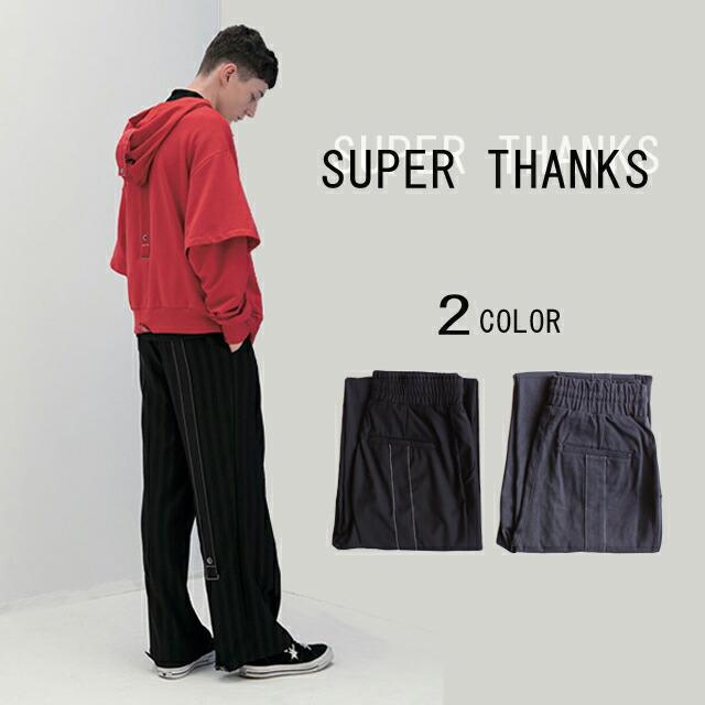 【2019 S/S】【送料無料!】SUPERTHANKS【スーパーサンクス】WIDE PANTS【ワイドパンツ】【メンズ】サイズS