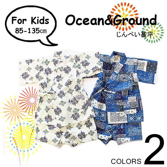 여름에 입는 남자 덧옷 OCEAN&GROUND 여름에 입는 남자 덧옷(여름에 입는 남자 덧옷) 85~135 cm