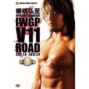 新日本プロレス/NJPW 棚橋弘至 IWGP V11 ROAD (DVD3枚組)
