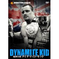 新日本プロレス/NJPW 爆弾小僧 ダイナマイト・キッドDVD4枚組
