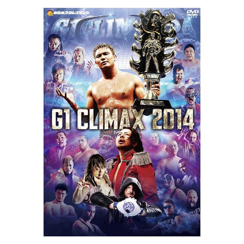 新日本プロレスリングG1 CLIMAX 2014(DVD3枚組)