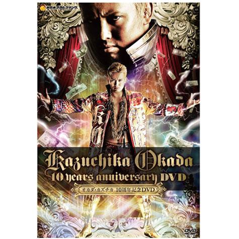 新日本プロレス NJPW オカダ・カズチカ「10Years Anniversary DVD」[2枚組]