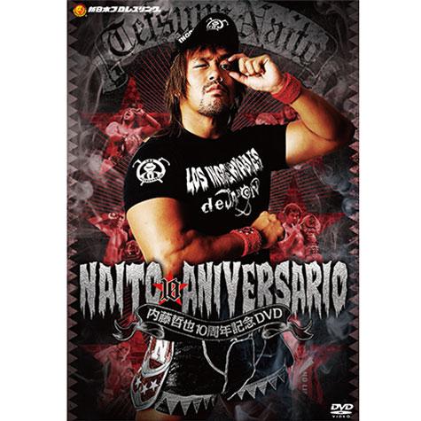 新日本プロレス 内藤哲也10周年記念DVD「NAITO 10 ANIVERSARIO」[2枚組]