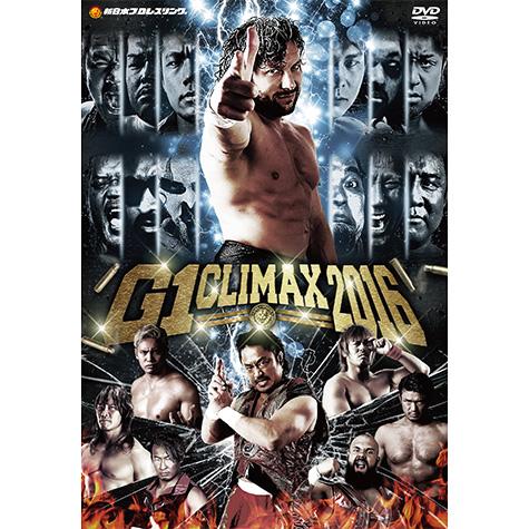 新日本プロレス 「G1 CLIMAX 26 (2016)」 [DVD3枚組]